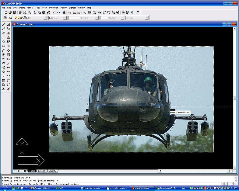 Масштабирование чертежей и фотографий в программе AutoCAD
